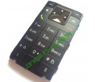 Silicone Keypad base overmold plastic support