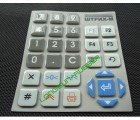Hard Epoxy Coated Keypad